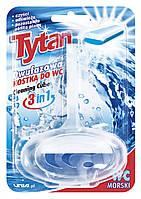 Двухфазный туалетный ароматизатор Титан морской Корзина