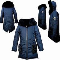 Зимнее детское пальто для девочек от 122 до 140 см рост, фото 1