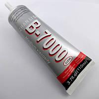 Универсальный клей B7000, объем 110 миллилитров