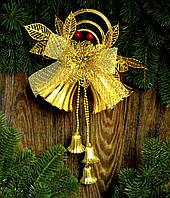 Колокол новогодний  средний зол    0278