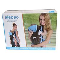 Рюкзак-кенгуру Baby Carrier Aiebao