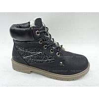 детская кожаная обувь оптом дешево украина в россии сравнить цены ... cf7fe9e69871e