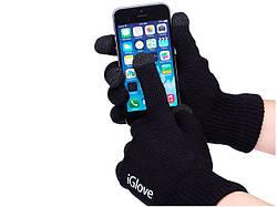 IGlove Black 5 Tip: Теплые перчатки для работы с сенсорными экранами. Серые