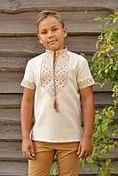 Вышитая рубашка для мальчика ДМ16к-246