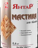 Мастика для пола и древесины Янтарь