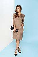 Женское коричневое платье Чеслава ТМ Arizzo 44-50 размеры