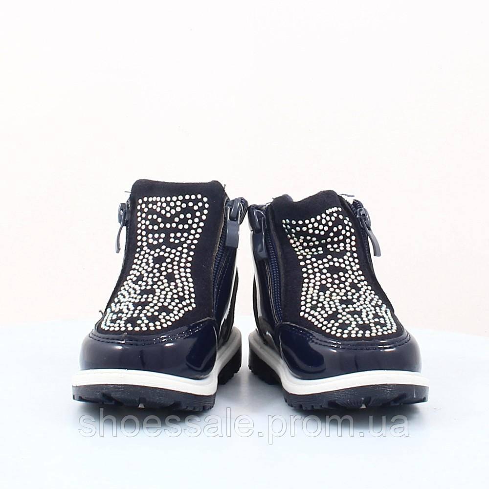 Детские ботинки Леопард (48010) 2