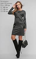 Повседневное модное платье из джерси