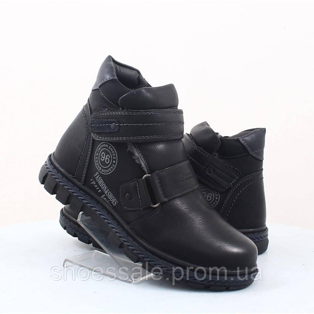 Детские ботинки Леопард (48035)