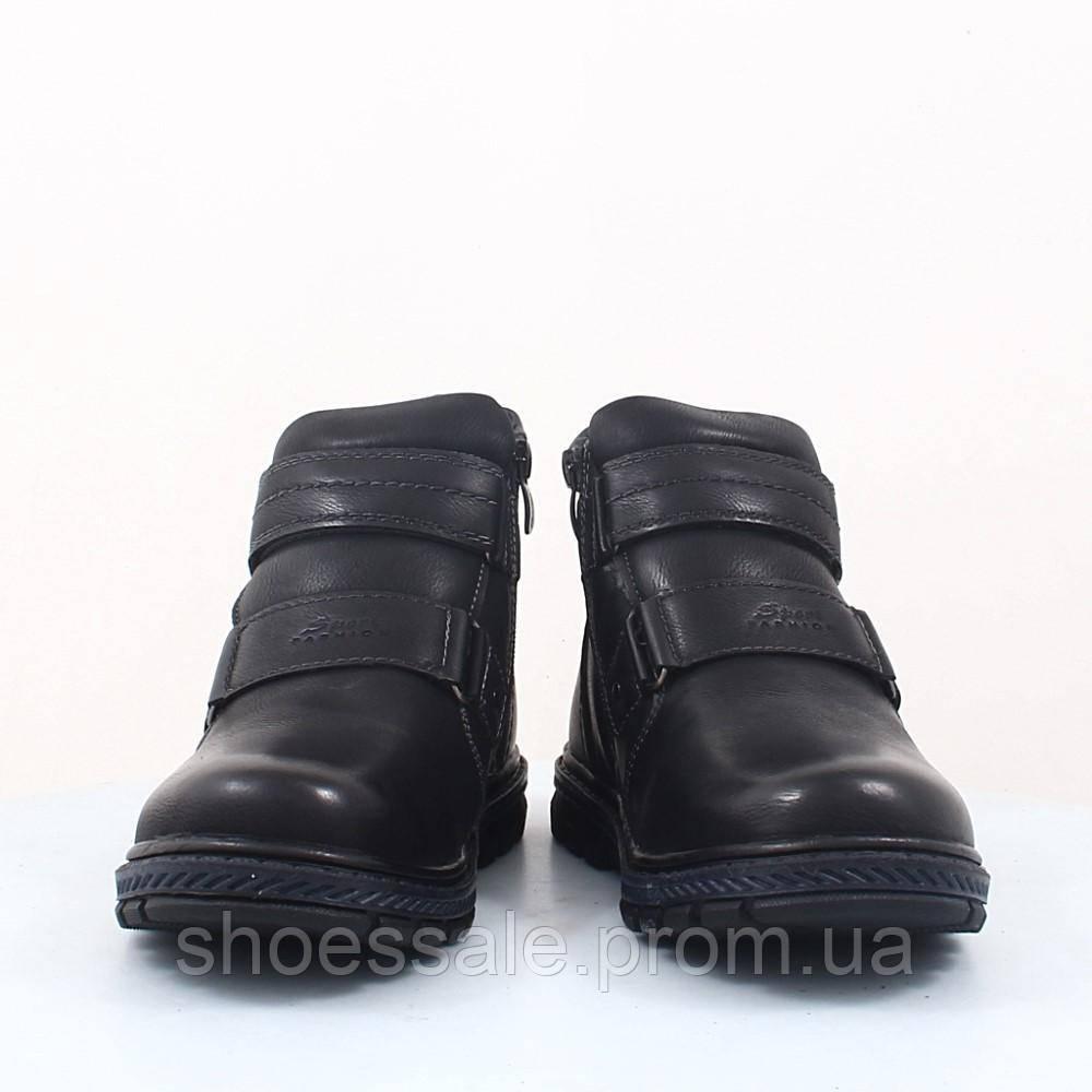 Детские ботинки Леопард (48035) 2