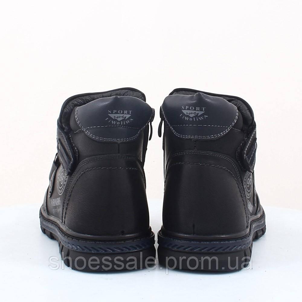 Детские ботинки Леопард (48035) 3