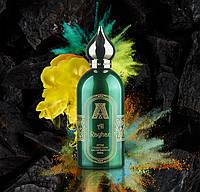Женская арабская нишевая парфюмированная водаAttar Collection Al Rayhan 100ml