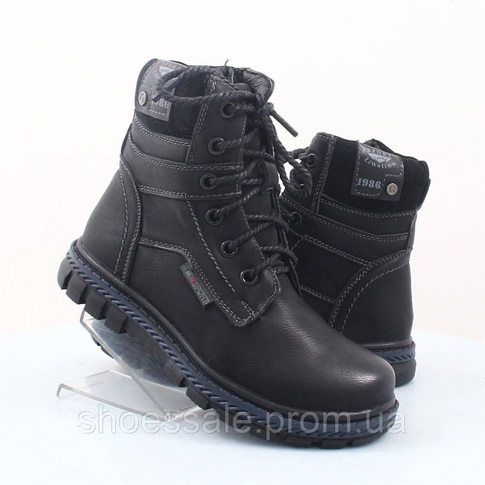 Детские ботинки Леопард (48032)