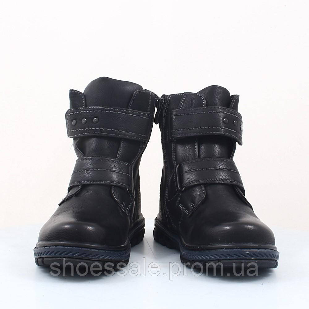 Детские ботинки Леопард (48030) 2