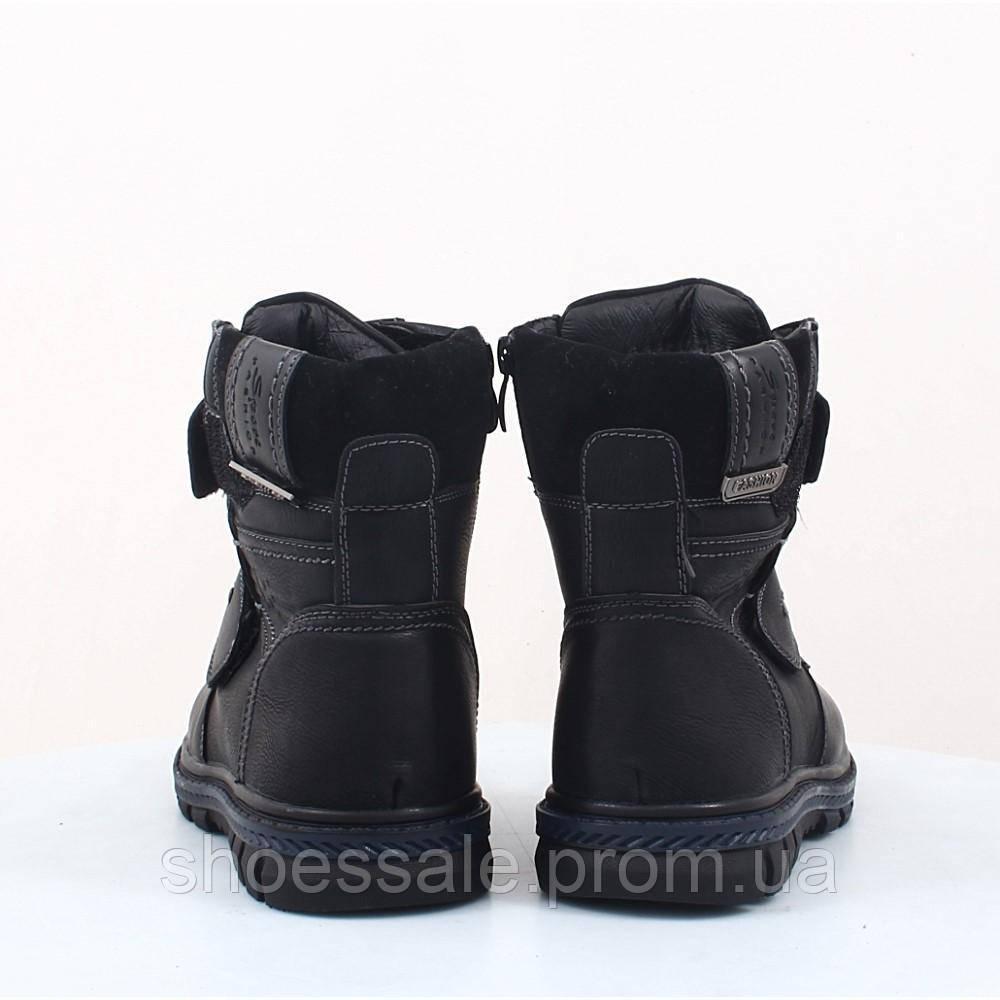 Детские ботинки Леопард (48030) 3