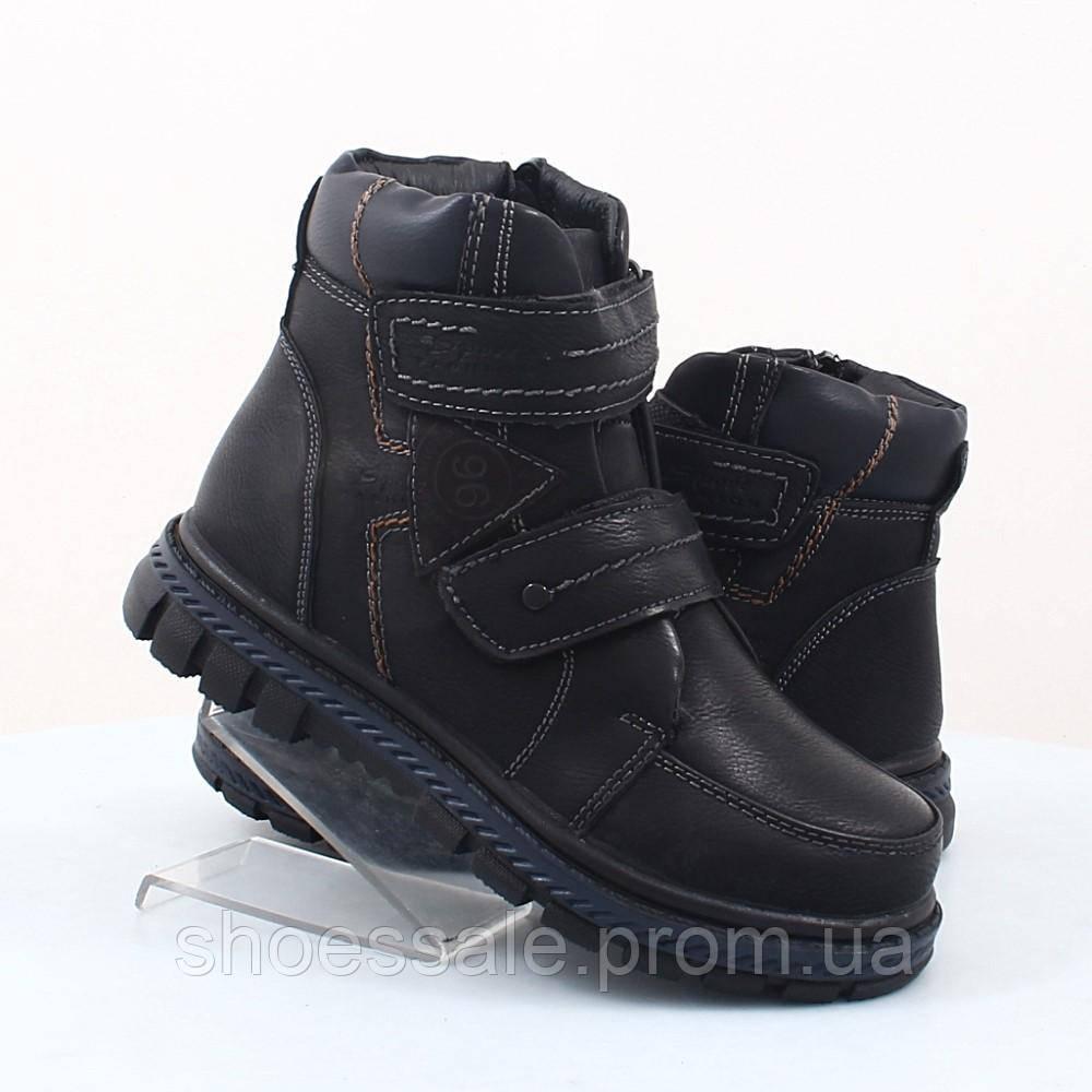 Детские ботинки Леопард (48029)