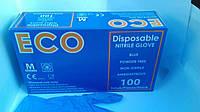 Перчатки резиновые нитрил синий (голубой) Medic choice (50 пар/упаковка)
