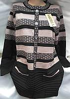 Блуза кашемірова жіноча батальна, фото 1