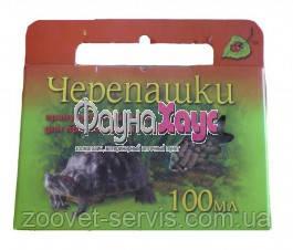 Гранулированный корм для  черепах «Черепашки», 100 мл