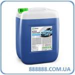Активная пена Active Foam Blue Голубая пена 23кг 110225 Grass