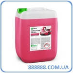 Активная пена Active Foam Optima 20кг 110257 Grass