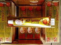 Аюрведическая отбеливающая зубная паста без фтора Miswak Gold Toothpaste (Индия), 170мл