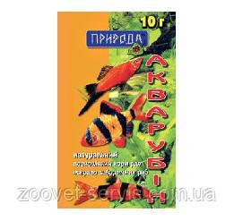 Кормдля ярко окрашенных рыб Акварубин 10 г