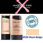 Тональный крем MaxFactor Lasting №035, фото 2
