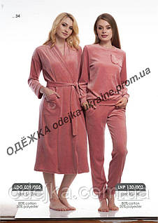 Комплект велюровый женский LNP 130/002 (ELLEN)
