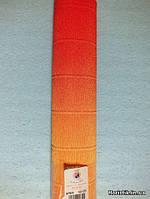 Бумага гофрированная с переходом, 576/9 ярко-оранжевая с желтым