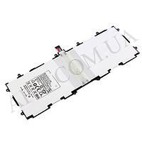 АКБ оригинал Samsung SP3676B1A N8000/  P5100/  P5110/  P7500/  P7510 7000mAh