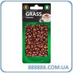 Ароматизатор Узор Зёрна кофе AC-0140 Grass
