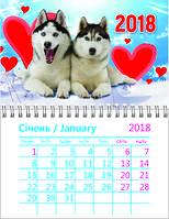 """Календарь """"Год Собаки"""" на 2018 год Две Лайки (магнит)"""