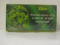 МЯТА перечная  листья 20 фп по 1.5 гр. Едель годен до 22.09.17