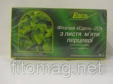 МЯТА перечная  листья измельч 50 г. Едель