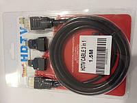 HDMI кабель 3 в 1