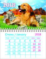 """Календарь """"Год Собаки"""" на 2018 год Ретривер (магнит)"""