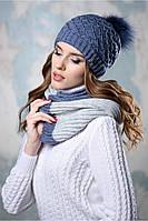 Женский вязаный комплект  шапка и шарф-снуд
