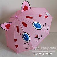 Детский зонт с ушками  60 см в ассортименте