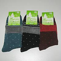 Женские махровые носки Топ-Тап - 11.50 грн./пара (с отворотом), фото 1