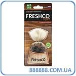 Ароматизатор мешочек Coffee Freshco Натуральный кофе