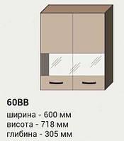 60 Верх Витрина