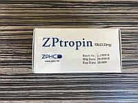 ZPtropin