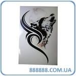 Наклейка Волк и луна (тату) 11 см x 15 см 45142
