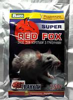 Гранулы Ред Фокс от мышей и крыс 250г (Red Fox)