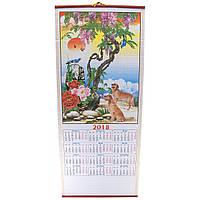 Календарь настенный на 2018 год Собака