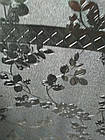 Клеенка ПВХ на тканной основе чеканная золото 8801х, фото 2