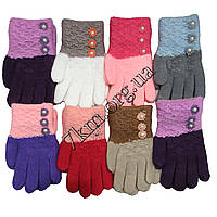 Перчатки детские вязка с начесом для девочек Корона 5-7 лет Оптом 5628 S