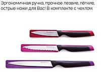 Набор ножей Universal: Универсальный нож с чехлом,нож для овощей с чехлом, нож для филе с чехлом