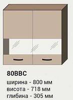 80 Верх Витрина сушка
